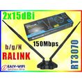 MOCNA KARTA WiFi USB 2x 15dBi RT3070 RALINK do 2km